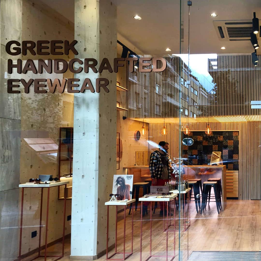 Greek Handrcrafted Eyewear Store - Κανάρη 11, Κολωνάκι