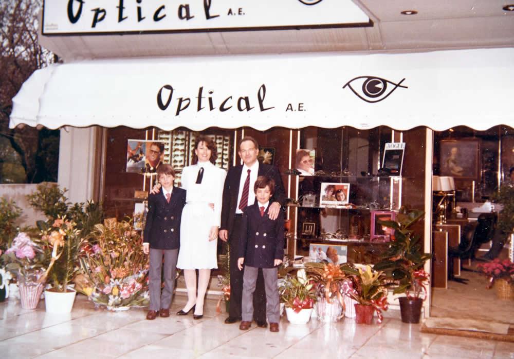 1982 - Άνοιγμα καταστήματος Κηφισιάς (Κολοκοτρώνη 12)