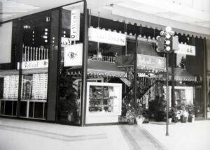1985 - Άνοιγμα καταστήματος Γλυφάδας (Α Μεταξά 39)